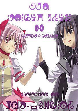 魔法少女まどかマギカ the absurd girls 2 / Hya-ZokuSEi
