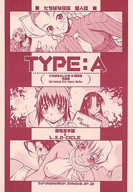 【中古】男性向一般同人誌 <<よろず>> TYPE:A / 鶴亀堂本舗/L.S.D・CICLE