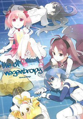 魔法少女まどかマギカ life of negentropy / KiracnaDays/atelier Tiv artworks