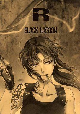 BLACK LAGOON R of Blacklagoon / TEX-MEX