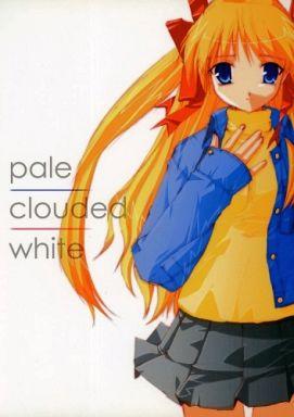 【中古】男性向一般同人誌 <<AIR>> pale clouded white / あかやまや