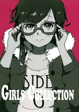 よろず GIRLS COLLECTION / toi_et_moi