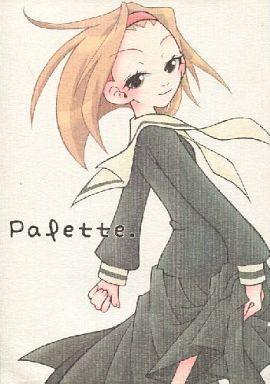 【中古】男性向一般同人誌 <<マリア様がみてる>> Palette. / 東京バラック