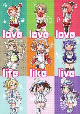 ラブライブ! love love love life like live / peach valley
