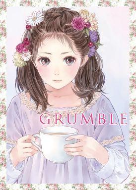 オリジナル GRUMBLE / 迷子通信