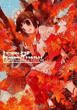 【中古】男性向一般同人誌 きせつのめいどさん・秋 Autumn Tresure / こもれびのーと