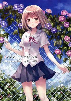 よろず recollection / RUINON
