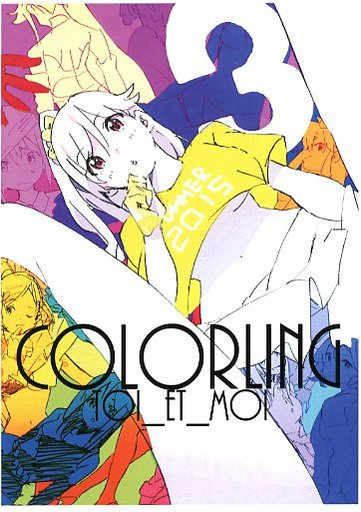 オリジナル COLORING / toi_et_moi