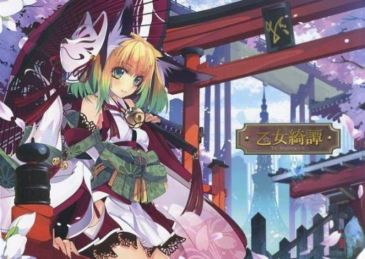 オリジナル 【冊子単品】乙女綺譚 / 白い狐の住む社
