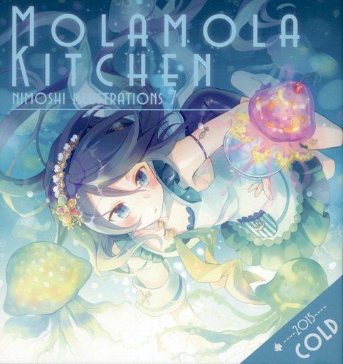 オリジナル MOLAMOLA KITCHEN COLD / Molamola