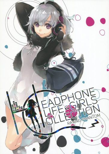 オリジナル HEADPHONE LIFE GIRLS COLLECTION / RAVING PHANTOM