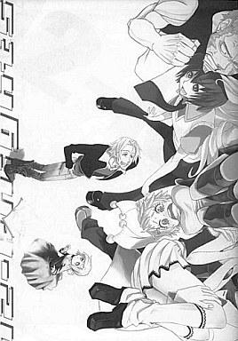 オリジナル トゥウェルヴナイツキャラクターズファイル SPECIAL / 12-Knights