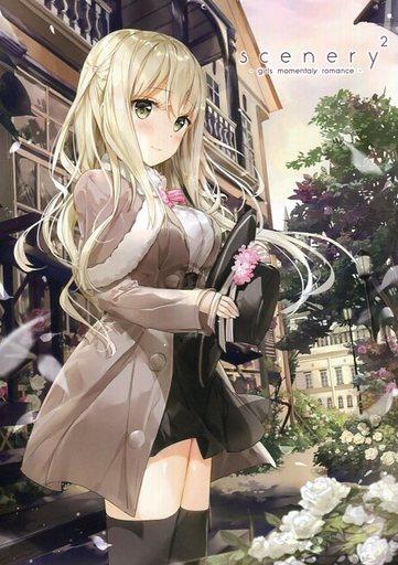 オリジナル scenery -girls momently romance- 2 / ラジアルエンジン