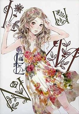 オリジナル Lumen / 迷子通信