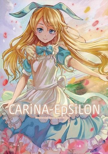 オリジナル 【C90頒布版】CARiNA-EpSiLON / かえるの都