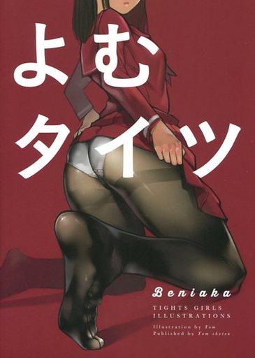 オリジナル よむタイツ Beniaka / よむ書店