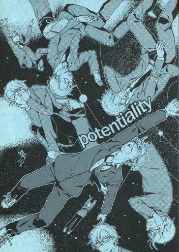 【中古】男性向一般同人誌 <<オリジナル>> potentiality / しましまの