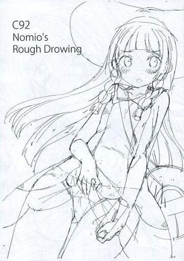 オリジナル 【コピー誌】C92 Nomio's Rough Drowing / 牛乳屋さん