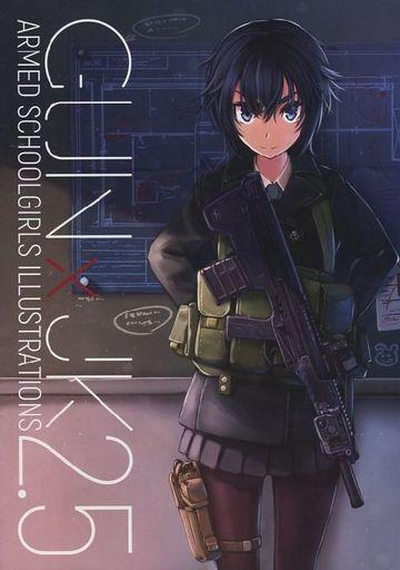 オリジナル GUN x JK 2.5 / まるやきサーモン