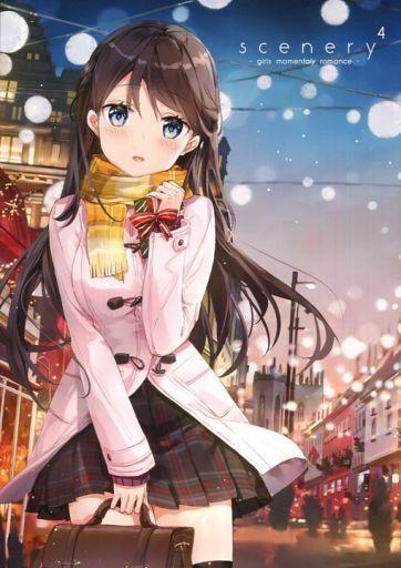 オリジナル scenery 4 -girls momentaly romance- / ラジアルエンジン