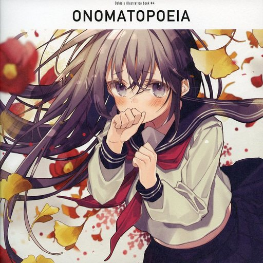 オリジナル ONOMATOPOEIA / NT room.