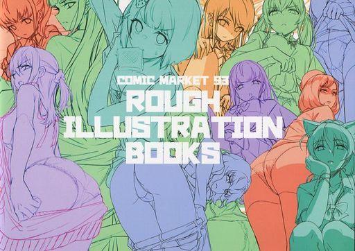オリジナル ROUGH ILLUSTRATION BOOKS / アニマルマシーン