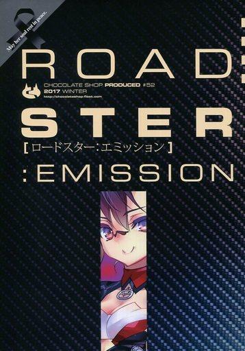 オリジナル ROAD STER :EMISSION / チョコレート・ショップ