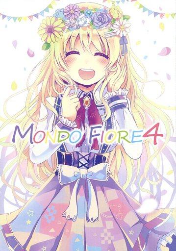 オリジナル MONDO FIORE 4 / なないろ畑