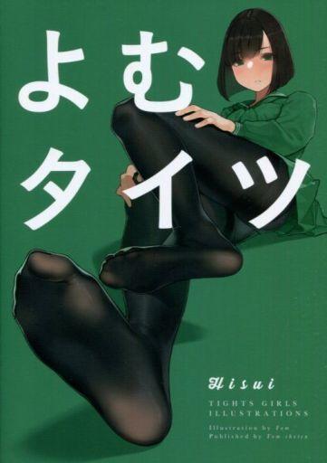 オリジナル よむタイツ Hisui / よむ書店