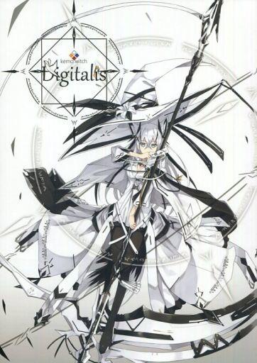 オリジナル Digitalis ケモミミ魔法使い本 / white parabellum