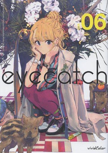オリジナル eyecatch. 06 / vividcolor