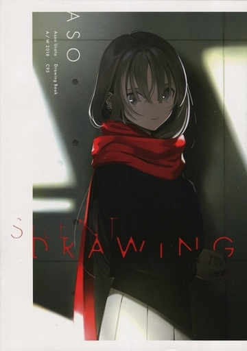 オリジナル SILENT DRAWING / エーエスオー