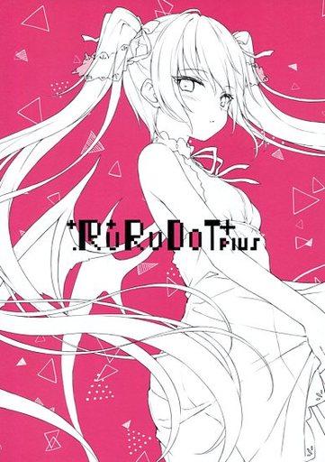 オリジナル 【冊子単品】RuRuDoT+ / rurudot