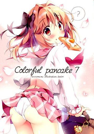 オリジナル 【冊子単品】Colorful pancake 7 / ぱんのみみ