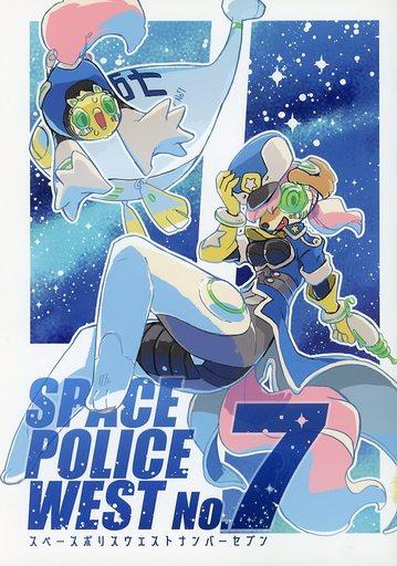 ケモノ SPACE POLISE WEST NO.7 / MARBLE DOG