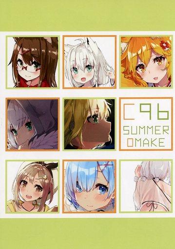 オリジナル 【冊子単品】C96 SUMMER OMAKE / CONECHRO