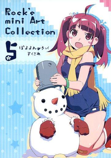 オリジナル Rocks mini art collection 5 / ぽこぴー