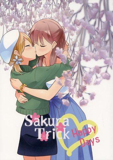オリジナル 桜Trick Happy Days / ぐつとま