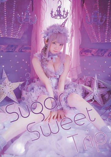 <<オリジナル>> 【冊子単品】Sugar Sweet Trip / えなこみゅ
