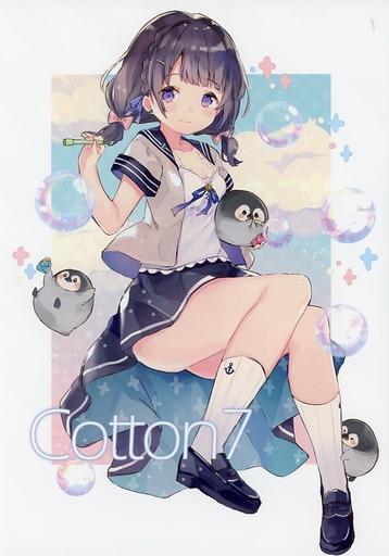 オリジナル 【冊子単品】Cotton 7 / sencyairo