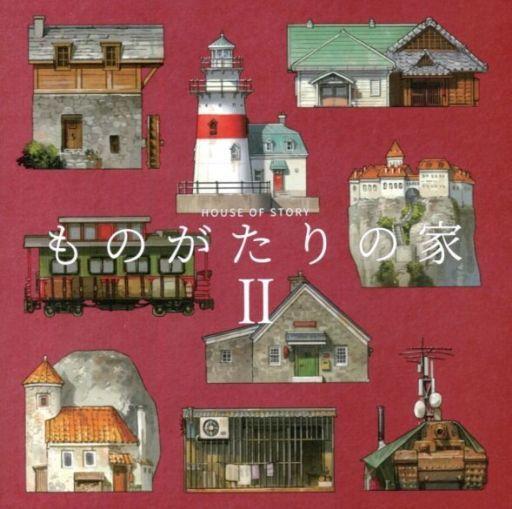 オリジナル ものがたりの家2 / TNK ZHORO62316image