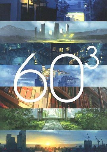 オリジナル 60 3 / TNK