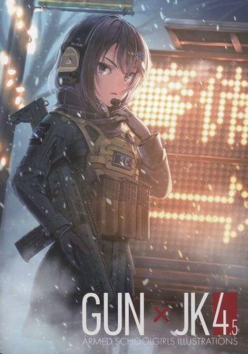 オリジナル GUN×JK 4.5 / まるやきサーモン
