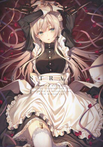 オリジナル 【冊子単品】RESTRAINT / AliceSyndrome*  ZHORO63034image