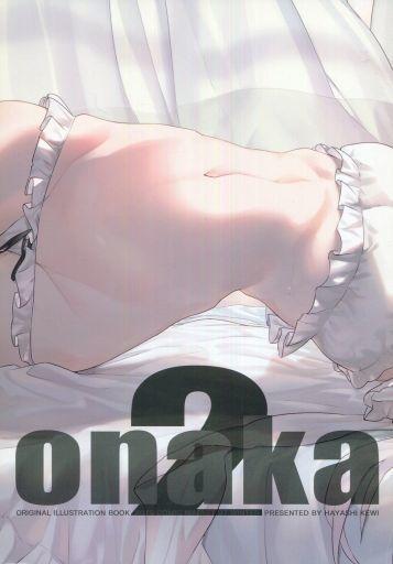 オリジナル onaka 2 / PALE LIGHT ZHORO63146image