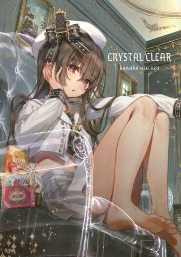 オリジナル CRYSTAL CLEAR / カワクウズウズ ZHORO63151image