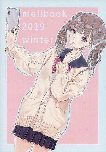 オリジナル mellbook 2019 winter / 迷子通信 ZHORO63518image