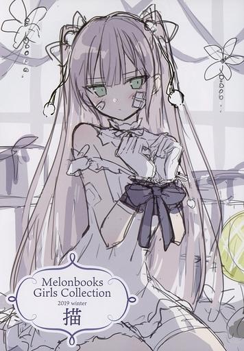 オリジナル Melonbooks Girls Collection 2019 winter 猫 / メロンブックス ZHORO63787image