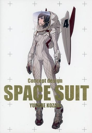 オリジナル 【サイン入り】SPACE SUIT / KYMG ZHORO63932image
