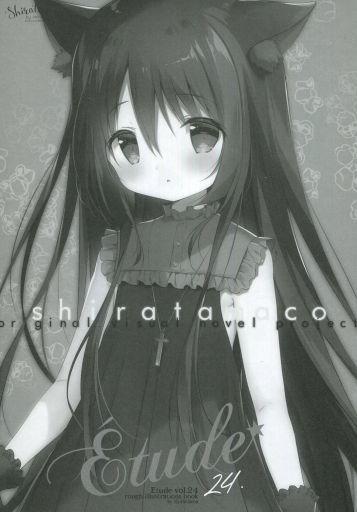 オリジナル Etude 24 / しらたまこ ZHORO64017image